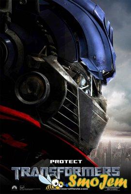 ������������ / Transformers