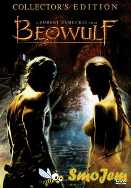 Beowulf / ��������