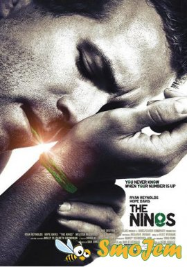 �������� / The Nines
