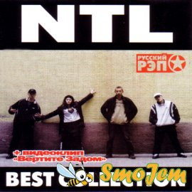 NTL - Best Collection