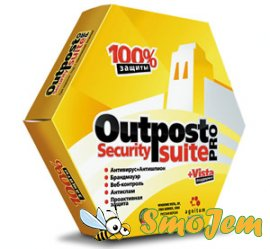 Agnitum Outpost Security Suite Pro 2008 6.0.2225.232.465.287
