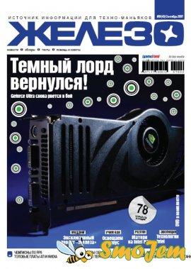 ������ �9 (�������� 2007)