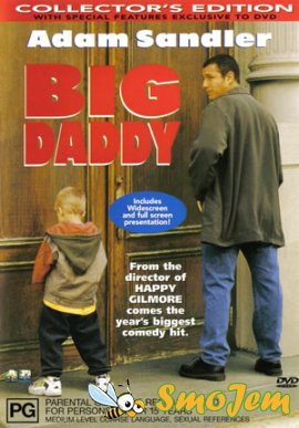 ������� ���� / Big Daddy