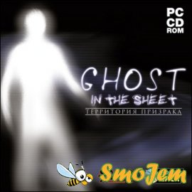 Ghost in the sheet. ���������� ��������