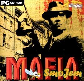 Мафия / Mafia