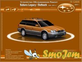 ���������� � ������������ Subaru Legasy Outback (1999-2003 �.)