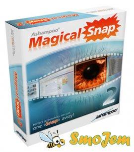 Ashampoo Magical Snap 2.20