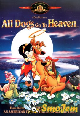 ��� ��� �������� � ��� / All Dogs Go to Heaven