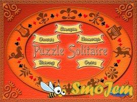 ���������� ������� / Puzzle solitaire