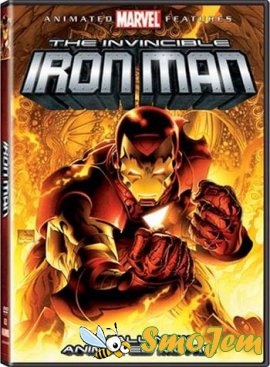 ����������� �������� ������� / The Invincible Iron Man