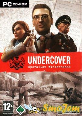 ���������� ��������: �������� Wintersonne / Undercover: Operation Wintersonne