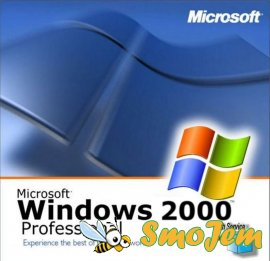 Microsoft Windows 2000 Professional SP4
