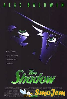 ���� / The Shadow