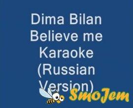 Believe - �������