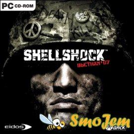 Shellshock: ������� 67