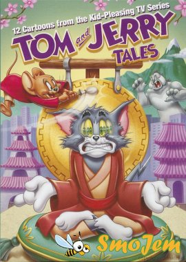 ��� � ������ ������ 4 ����� / Tom and Jerry Tales Volume 4