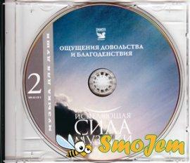 ���������� ���� ������ CD 2 - �������� ���������� � �������������