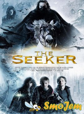 ������ ���� / The Seeker: The Dark Is Rising