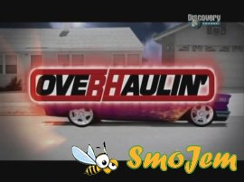 ������ ������ / Over Haulin (Chevrolet Nova '70)