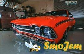 �� ����� �� � ����� / Wrecks to Riches (Chevrolet Chevelle '69)