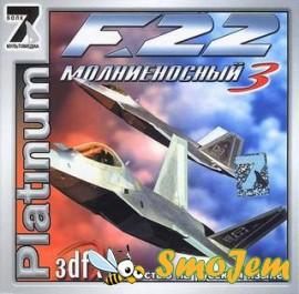 F-22 Lightning 3 / F-22 ������������ 3