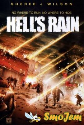������ ����� / Anna's Storm (Hell's Rain)