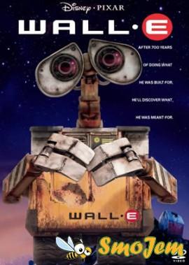 ����-� / WALL�E (DVDScr)