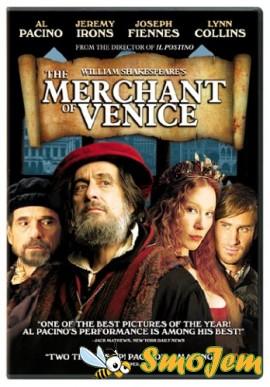 ������������ ����� / The Merchant of Venice