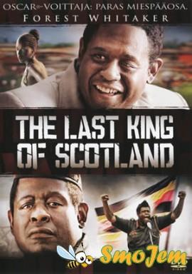 ��������� ������ ��������� / The Last King of Scotland