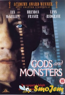 ���� � ������� / Gods and Monsters