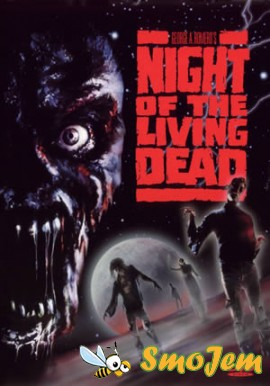 ���� ����� ���������  / Night Of the Living Dead 1990