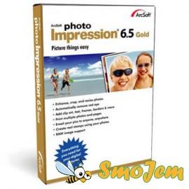 ArcSoft PhotoImpression Gold 6.5.9.110