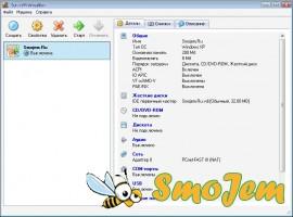VirtualBox 1.6.0
