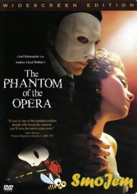 ������� ����� / The Phantom Of The Opera