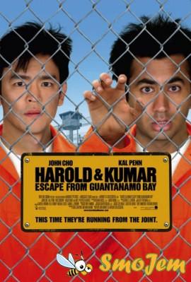 ������� � ����� 2 / Harold & Kumar Escape from Guantanamo Bay