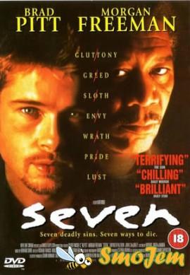���� / Seven