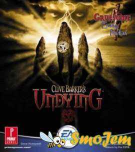 ����� ������. ��������� / Clive Barker's Undying
