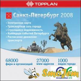 TopPlan �����-��������� 2008